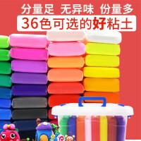 超�p粘土36色太空24色橡皮泥水晶彩泥套�b�和��o毒手工�黏土玩具