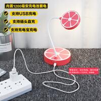 【限时7折】创意LED护眼台灯USB充电式大学生宿舍书桌学习少女可爱床头小夜灯