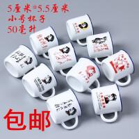 小茶杯陶瓷杯家用水杯不带盖马克杯仿搪瓷杯怀旧经典小号茶杯定制