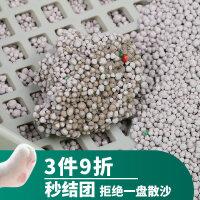 【支持礼品卡】猫砂水蜜桃香猫沙除臭结团性强4kg低粉尘hd1