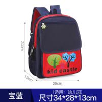 幼儿园书包印字批发定做发3-6岁可爱男女儿童大中小班广告订制log 宝蓝色 盖板款-三棵树