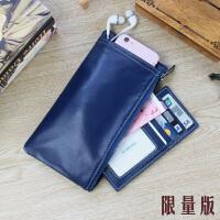 多功能男士手机钱包真皮女式长款拉链包软皮手包羊皮大容量手拿包 宝蓝色 送便捷式卡夹