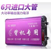 大功率逆变器机头 新款12V省电子升压器背用锂电池一体机深水罗非