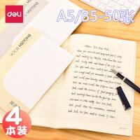 得力笔记本加厚英语本作文本文具英文作业练习记录本功能本学生用