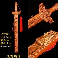 肥城桃木剑摆件木雕挂件家居装饰品摆设雕刻双龙麒麟