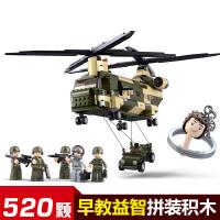 兼容乐高军事系列 拼装积木运输直升机玩具 空军部队男孩拼插模型