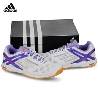阿迪达斯adidas羽毛球鞋男女款网面透气训练鞋运动鞋 B26435白紫色