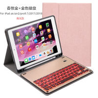 iPad保护套网红2018新款iPad Pro11苹果平板电脑创意皮套全包硅胶防摔air2无线键