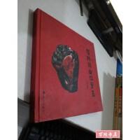 【二手旧书8成新】桂林鸡血红碧玉,精装 /唐正安 编著 漓江出版社