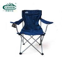 【当当自营】Camppal/野营伴侣 单人扶手椅FC002
