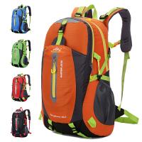 户外旅行背包男女旅游大容量双肩包韩版轻运动书包防水登山包