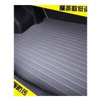 新款专用汽车后备箱垫子A6L25h2crv防水x1k4s7gt后背行李厢尾箱垫