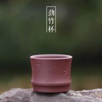 定制刻字小茶碗茶具宜兴紫砂主人杯斗笠茶盏功夫茶杯单杯品茗杯个