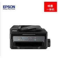 原装爱普生 正品行货!Epson/爱普生 墨仓式M201 商务办公网络黑白一体机 打印/复印/扫描 一台顶三台 A4幅
