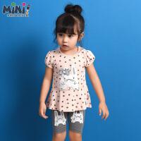 【3折价:47.7】铅笔俱乐部童装2020夏季女童宝宝短袖套装幼儿衣服儿童休闲两件套