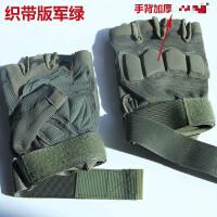 运动半指手套男军迷户外战术健身锻炼防滑耐磨骑行手套格斗露指xx 织带军绿色 M