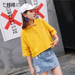 七格格短袖t恤女宽松韩版2019春季新款半袖上衣学生内搭打底衫潮