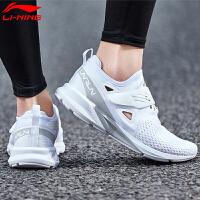李宁跑步鞋女鞋多彩轻便透气情侣鞋运动鞋ARHN086