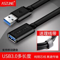 usb3.0延长线1公对母数据线高速传输延长线键盘鼠标电脑u盘加长线 黑色