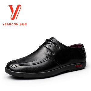 意尔康男鞋正品2017年春季新款舒适真皮简约系带男士休闲皮鞋防滑