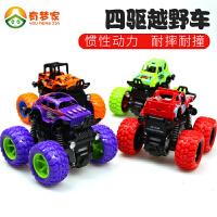 儿童仿真惯性四驱越野车模型车宝宝抗耐摔玩具车2-3-4-5岁小汽车
