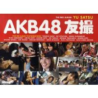 【现货】AKB48 友撮 THE GREEN ALBUM 红 写真集