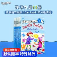 英文原版 Amelia 阿米莉亚贝迪利亚(童年)13册 [4-8岁]