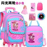 小学生拉杆书包女孩1-3-5年级三轮可拆公主儿童书包6-12周岁韩版