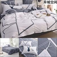 北欧床上四件套纯棉200x230被套全棉床单1.8m双人现代简约大气1.5 白色 异域空间
