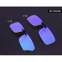 2018新款轻蓝光眼镜夹片电竞电脑手机游戏保防护眼睛男女辐射眼镜夹片