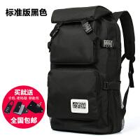 大容量户外旅行包背包女双肩包男商务出差旅游休闲包电脑背包书包SN9164