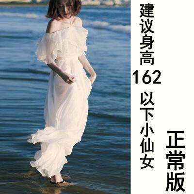 2018新款白色沙滩裙抹胸雪纺海边度假连衣裙夏女新款波西米亚长裙拍照写真长裙 白色 正常款 发货周期:一般在付款后2-90天左右发货,具体发货时间请以与客服协商的时间为准