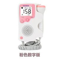 听胎心仪监测仪测宝宝监护仪孕妇家用胎动医用无辐射听诊器