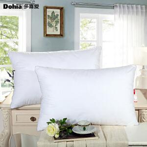 多喜爱家纺枕芯双人枕头全棉面料枕芯2只装甜梦舒睡对枕