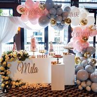 家居生活用品宝宝儿童生日派对布置用品商场活动开业节庆装饰气球链结婚庆