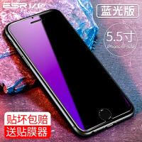 苹果6s钢化膜iPhone6Plus手机全屏覆盖玻璃抗蓝光9D防摔ipone防指纹i6保护mo全
