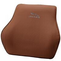 适用于捷豹XJ汽车腰靠记忆棉头枕XE/XFL/SUV捷豹FPACE枕靠垫