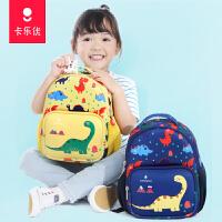 卡乐优儿童书包小学生1-3年级男童女童1-3-6岁幼儿园书包双肩背包