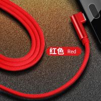 红米Note 5数据线红米6A redmi5PLUS充电器弯头快充线新款 红色 L2双弯头安卓