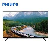 Philips/飞利浦 55英寸液晶电视机4K智能wifi网络平板 电视机