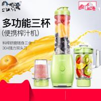 榨汁机家用便携式果汁机全自动果蔬多功能5xj