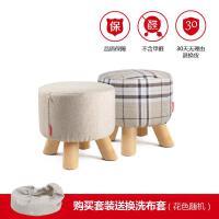 [下单有礼]一凳 小凳子圆凳穿鞋凳沙发凳换鞋凳小板凳实木矮凳创意梳妆凳墩子儿童餐椅凳凳子