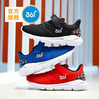 【下单立减价:87.6】361度童鞋 男童跑鞋运动鞋休闲鞋 中大童 2019年秋季新品N71913506