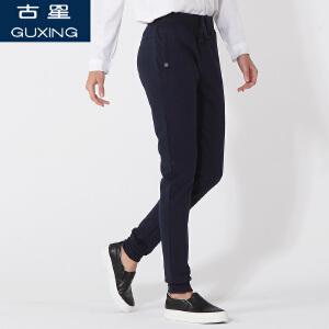 春秋季新款女士小脚收口三条杠口袋拉链修身小脚运动长裤古星