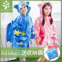 儿童雨衣男童女童小童幼儿园宝宝小孩雨披小学生雨鞋套装1-2-3-6