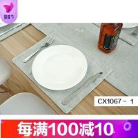 厨房餐具盘子碗垫创意餐垫客厅餐桌垫防烫锅垫棉麻布艺餐垫套装