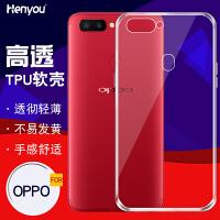 透明OPPO手机壳R15 R7 A83 A7X R11Splus R9S A5 A3 K1软硅胶套A