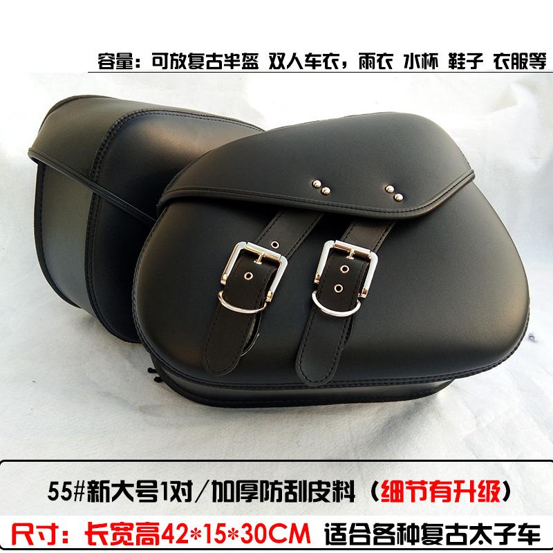 钱江荣光202龙嘉V途250太子摩托车侧边箱边包挂包机车改装马鞍包