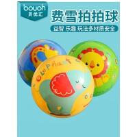美国费雪手抓球宝宝拍拍球充气小皮球婴幼儿园用弹力球儿童玩具