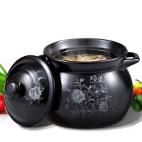 传统煲陶瓷土砂锅 陶煲汤锅 明火石锅 沙锅 炖锅